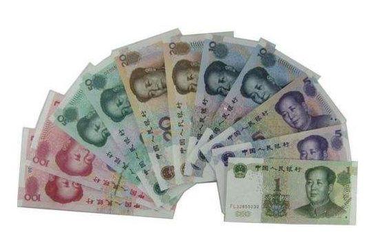 第五套人民币豹子号价格区间是多少  第五套人民币特殊号码价值分析