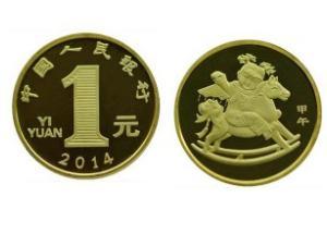 马年贺岁纪念币升值空间大,受到众多藏家们的期待