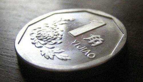菊花图案硬币退市  你收藏了吗