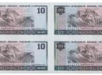 第四套人民币10元四连体的身价如何  值得收藏吗