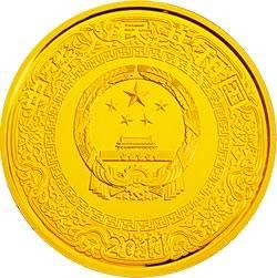 中国古典文学名著——《水浒传》彩色金银纪念币(第3组)1/3盎司彩色圆形金质纪念币正面图案