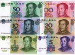 怎样辨别第五套人民币的真假 防伪特征介绍
