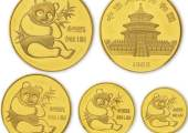 1/4盎司82版熊猫金币值得收藏吗  收藏投资分析
