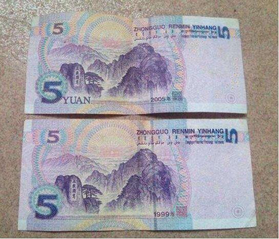 第五套人民币99版5元收藏潜力大不大   99版5元相关信息详解