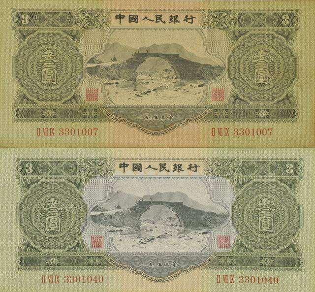 第二套人民币3元价格暴涨 这几个辨认真假的小技巧务必掌握!