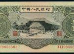 三元纸钱流通时间为何很短