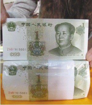两张同面额人民币同号是什么情况?有收藏价值吗