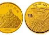 """1盎司""""拥有一片故土""""泰山纪念金币"""