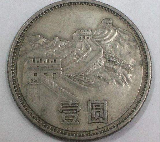 86年长城币最新价格分析