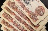 1960年5元人民币价格高涨的背后是非凡的历史纪念意义