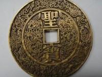 太平圣寶有什么特征特點    太平圣寶歷史背景