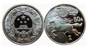 马年金银纪念币发行数量稀少,收藏难度逐渐增加