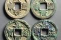 乾道元宝相关历史记载及介绍  乾道元宝铸造产生的原因