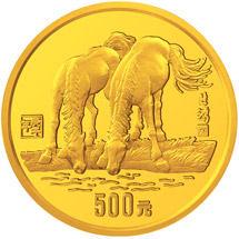 新手收藏纪念币一般要注意的五个方面,收藏必备