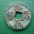 为什么西夏会铸造大安宝钱   大安宝钱相关历史故事记载
