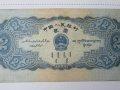 1953年2元人民币价格是多少?宝塔山2元纸币值这个价格吗?