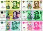第五套人民币目前值得收藏吗 钱币市场投资建议分析
