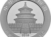 兴业银行成立30周年30克熊猫加字纪念银币