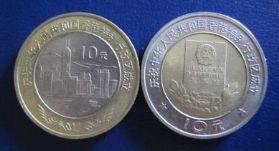香港回归系列纪念币有市无价,未来价值值得期待