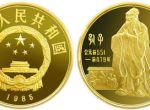1984年1/3盎司中国杰出历史人物孔子第2组金币值得收藏吗