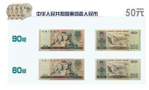 第四套人民币市场价值有多大,附最新价格