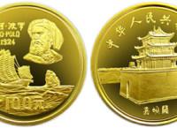 马可波罗金银纪念币10克马可波罗头像 帆船金币