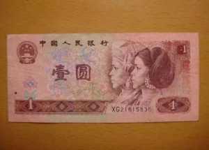 1980年1元人民币价格上涨 其收藏价值有哪些