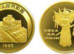 第1组中国传统文化京剧艺术1/10盎司金币1995年版有没有收藏价值