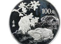 1999年兔年生肖银币收藏价格是多少  收藏价值高不高