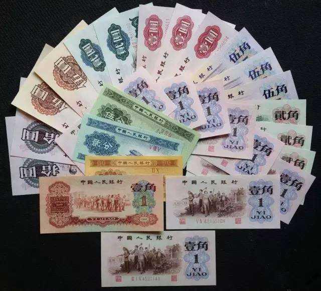 第三套人民币大全套价格还有上涨的空间吗?究竟适合投资还是收藏呢?