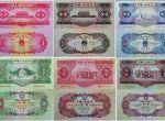第二套人民币有什么收藏意义  收藏价值分析