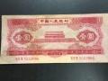 1953年1元人民币价格惊人!53版红1元为何有如此高的价值?