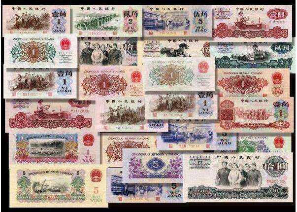 怎么收藏有价值的纸币      三个方法教你收藏