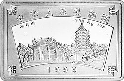 苏州园林1盎司纪念银币-网狮园