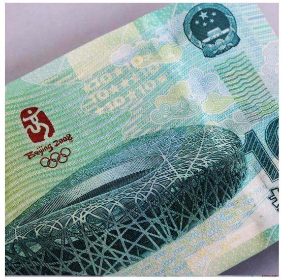 奥运钞的价值分析