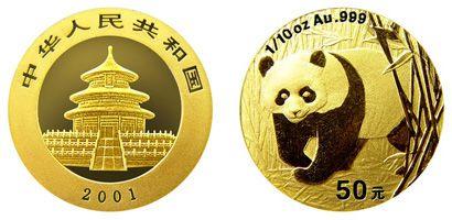 2001年版1/10盎司熊猫金币收藏价值分析