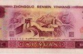 第四套人民币1元价格介绍以及图片赏析