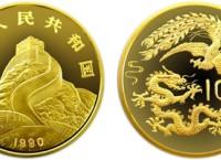 1990年版1克龙凤金币收藏价值高吗   收藏价值分析