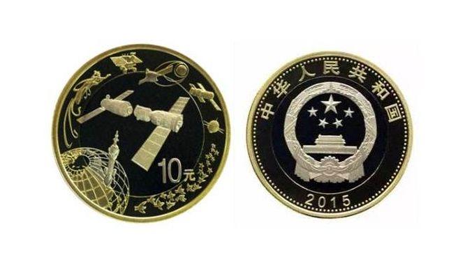 纪念币的纪念意义