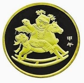 马年生肖纪念币发行比量不多,从长期来看升值空间较大