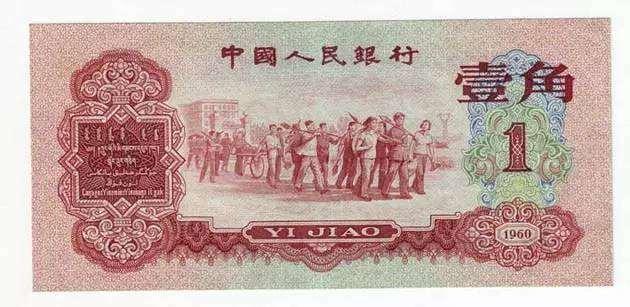 枣红一角价格高涨背后隐藏的历史秘密 你知道是什么吗?
