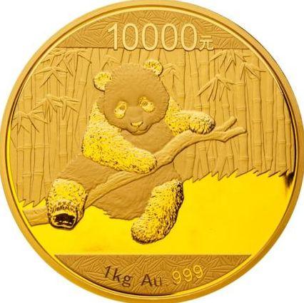 2014年5盎司熊猫金币的五个收藏价值有哪些