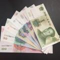 第五套人民币有什么与众不同的特点  第五套人民币图片赏析