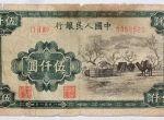 蒙古包伍仟元票样是否具有收藏价值