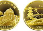 第一组台湾风光春秋阁1/2盎司金币升值空间怎么样