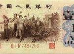 第三套人民币一角共有几个版本 1角版式介绍