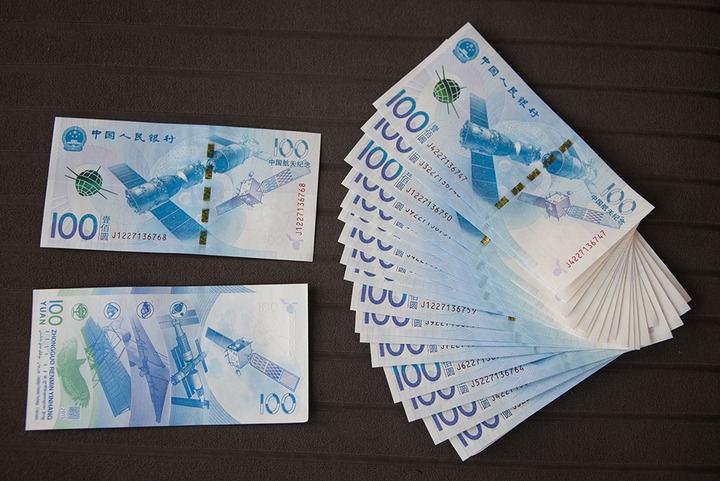 航天紀念鈔價格下跌,航天紀念鈔有哪些防僞標志?