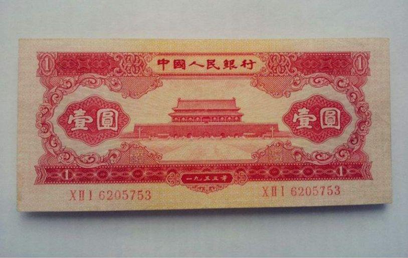 第二套人民币1元价格翻了近4000倍?这种颜色的1元才值钱!