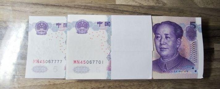 2005年5元纸币具有收藏价值吗   05版5元未来会升值吗