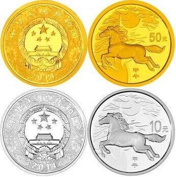 太原专业回收金银币 太原免费提供长期上门回收金银币服务